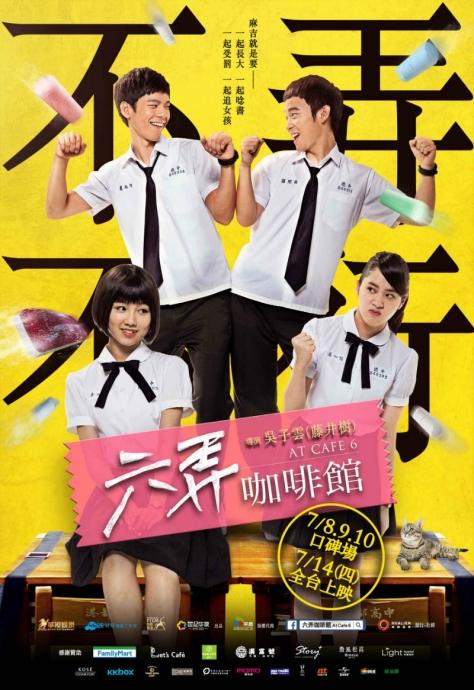 At-Cafe-6-poster.jpg